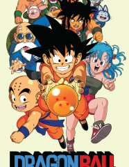 Dragon-Ball-dragon-ball-35811803-1200-1920