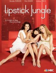 Lipstick_Jungle