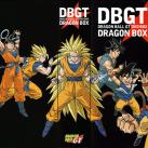 dragon_box_gt_full