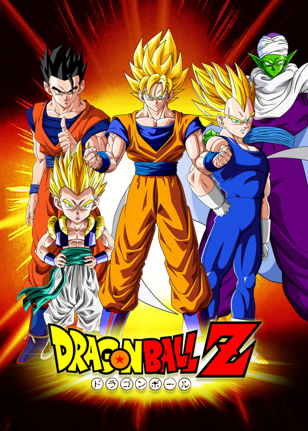 serie dragon ball z en francais