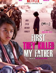 first-they-killed-my-father-101923