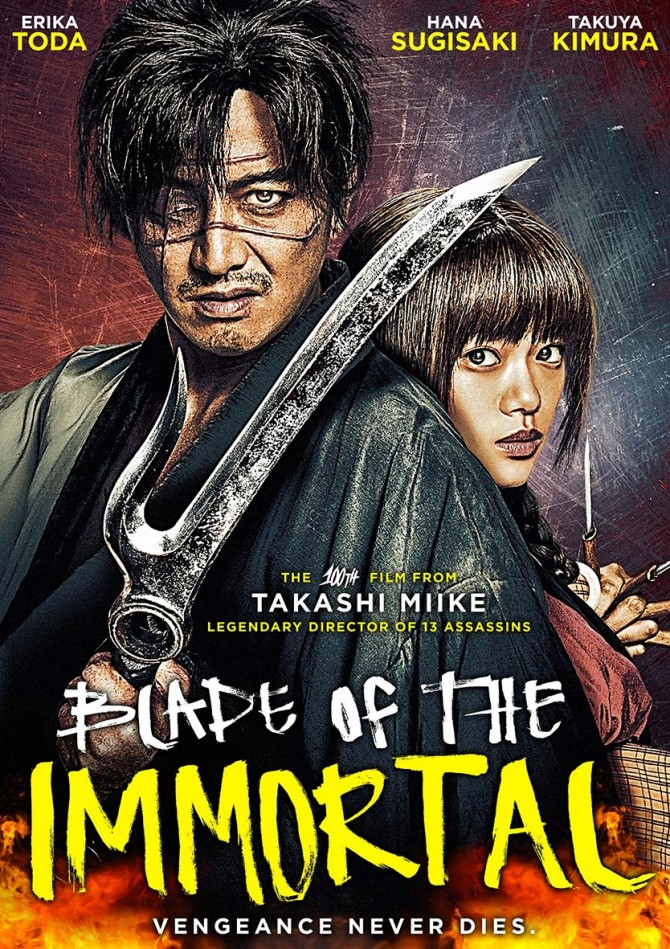 blade-of-the-immortal-105592
