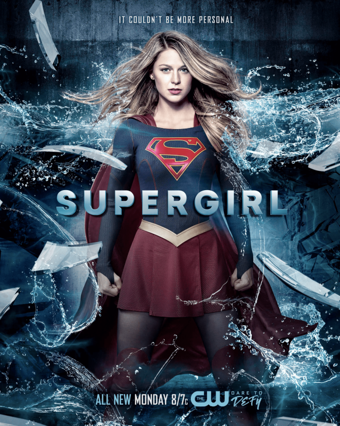 supergirl-season-2-poster-it-couldn-t-be-more-personal
