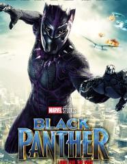 BLACK PANTER