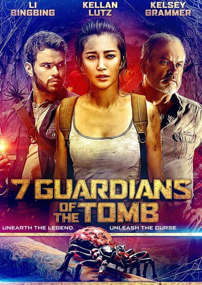 dvd-covers-7-guardians-of-the-tomb-111899