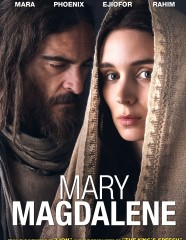 dvd-covers-mary-magdalene-2018-118229