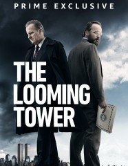the-looming-tower-2018-1536x2048