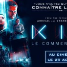 KinLeCommencement-Banniere-800x445
