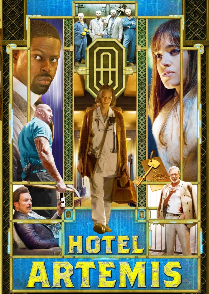 dvd-covers-hotel-artemis-130767_New1