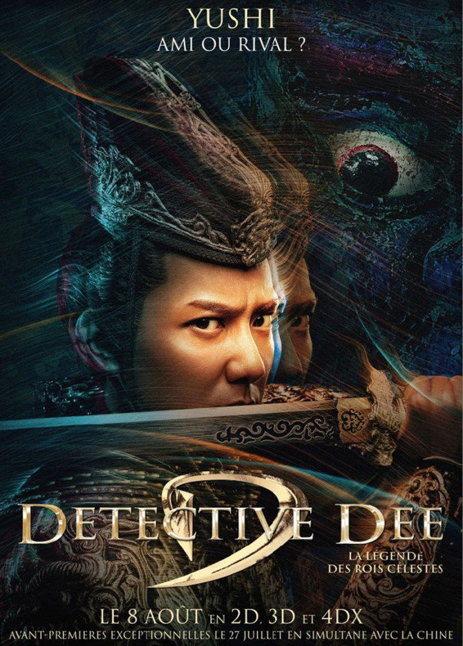 Detective Dee: la légende des rois célestes (2018) - Detective Dee: The Four Heavenly Kings (2018)