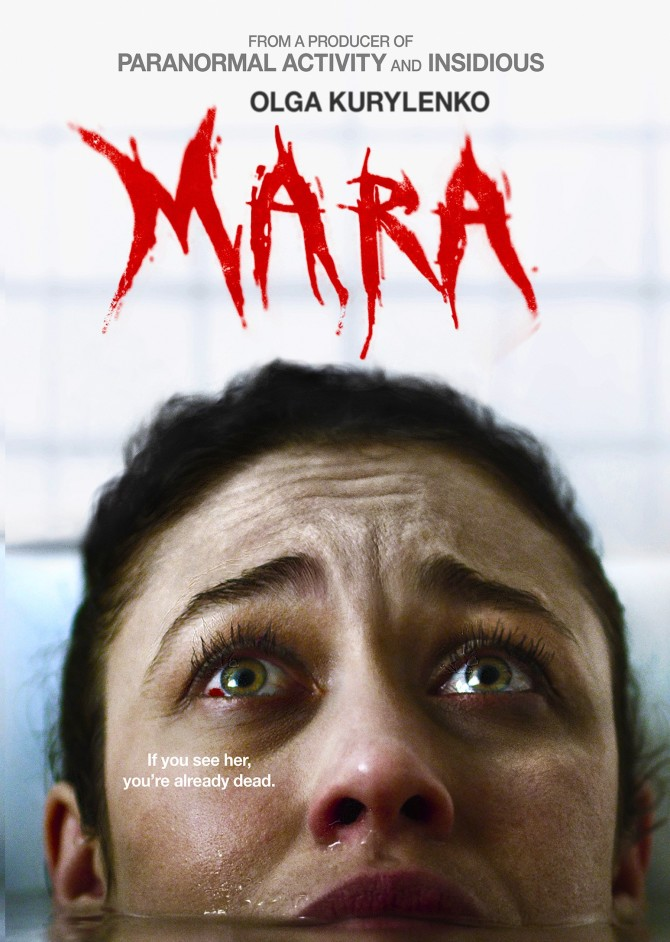 dvd-covers-mara-123727_New1