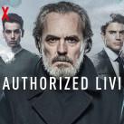 netflix-Unauthorized-Living-S1-1