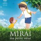 illustration-mirai-ma-petite-soeur_1-1545094443