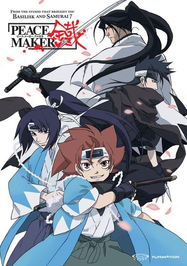 Peacemaker-Kurogane-Cover