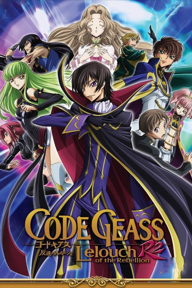 code-geass-lelouch-of-the-rebellion-poster