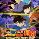 detective-conan-movie-collection-24-1-anime-dvd-discplayer-1810-24-F1323749_1