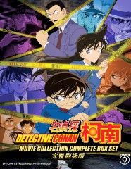detective-conan-movie-collection-24-1-anime-dvd-discplayer-1810-24-F1323749_1