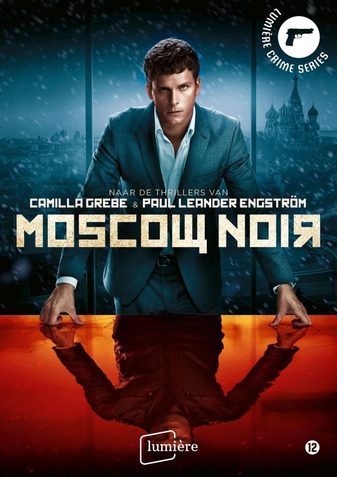 lumiere-crime-series-moscow-noir-dvd