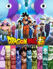 dbs-arc5-poster