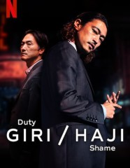 giri-haji-37
