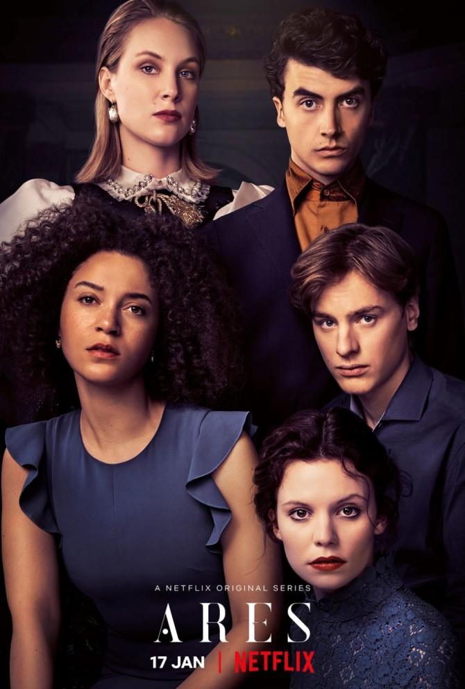 poster-Ares-Season-1
