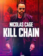 Copie de kill chain