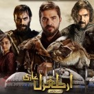 Ertugrul-Ghazi-Music-download-780x437-1280x720