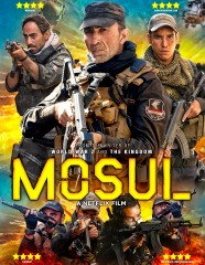dvd-covers-mosul-199040