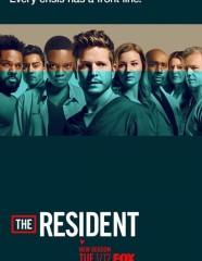 resident4