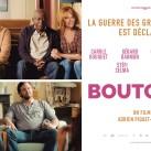 boutchou-hall-paysage-1920x1080_5f6388c0ef97a