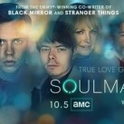 homepage_soulmates3