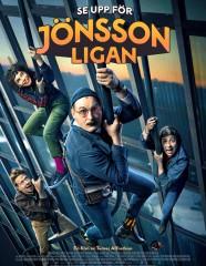 THE JONSSON GANG (2020)
