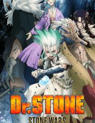 dr-stone-saison-2-visuel