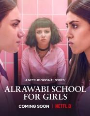 Al_Rawabi_School_for_Girls