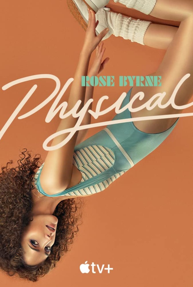 physical_2